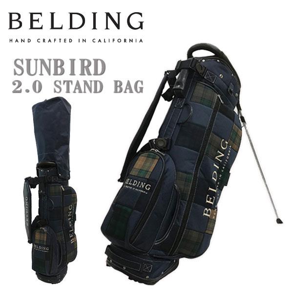 ベルディング スタンドバッグ サンバード 2.08.5型   パッチワーク(ネイビー/チェック)BELDING HBCB-850103
