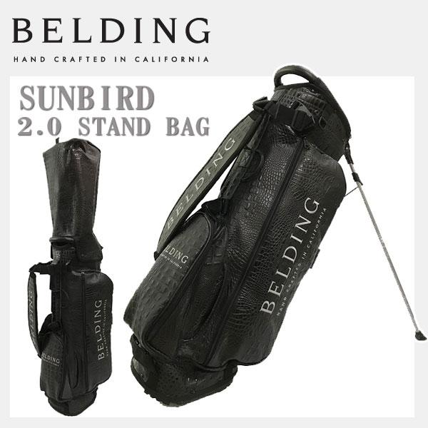 ベルディング スタンドバッグ サンバード 2.08.5型 ブラッククロコレザーBELDING HBCB-850111