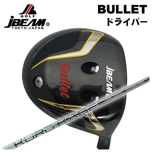 【特注カスタムクラブ】J-BEAM バレット ドライバー三菱ケミカルクロカゲXDシャフト