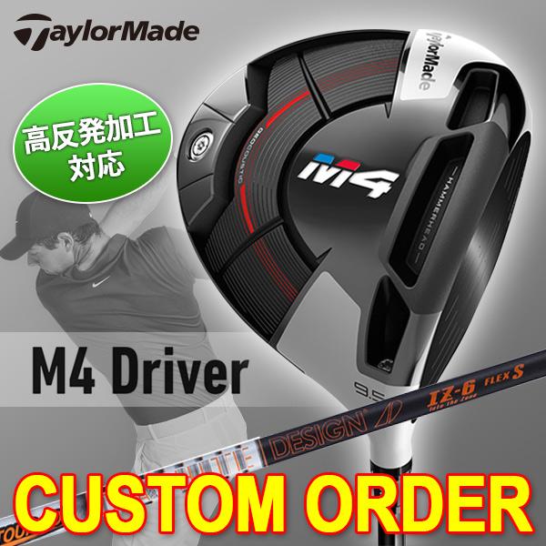 テーラーメイドM4ドライバー グラファイトデザイン Tour-AD IZシャフト日本正規品