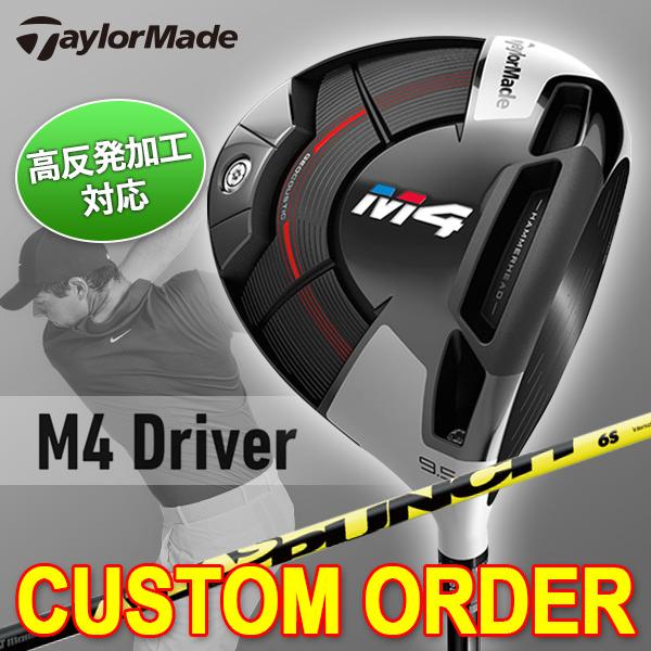テーラーメイドM4ドライバー マミヤOPアッタスクパンチシャフト日本正規品