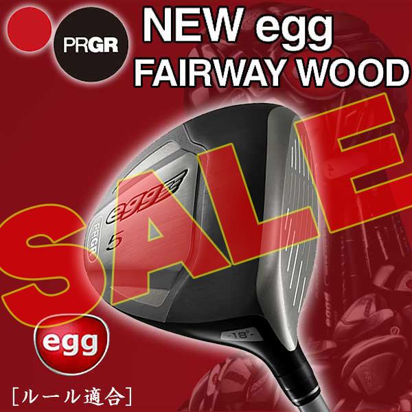 【特価】プロギア NEW egg フェアウェイウッドPRGR 赤 エッグ FAIRWAY WOOD 純正カーボンシャフト あす楽