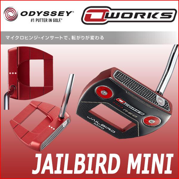 オデッセイ ODYSSEY オーワークス OWORKS パター レッド JAILBIRD MINI