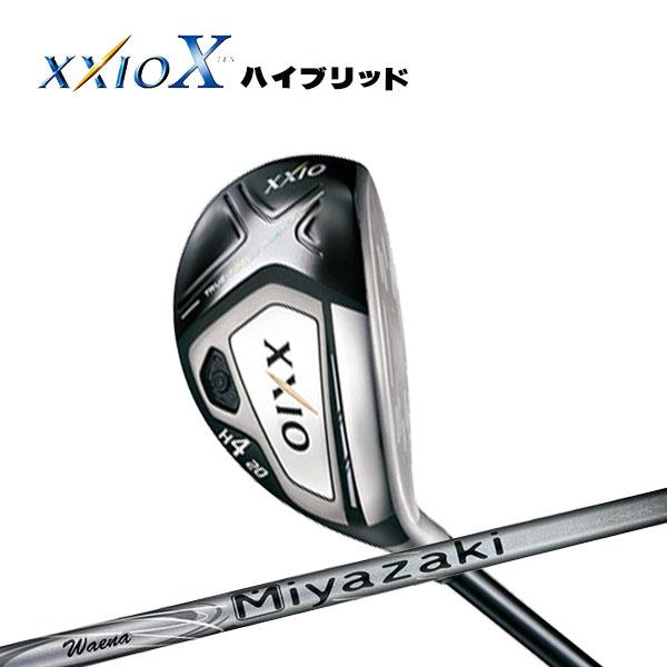 ダンロップゼクシオテン ハイブリッド MIYAZAKI Model【XXIO 10】ミヤザキ ワエナカーボンャフト日本正規品
