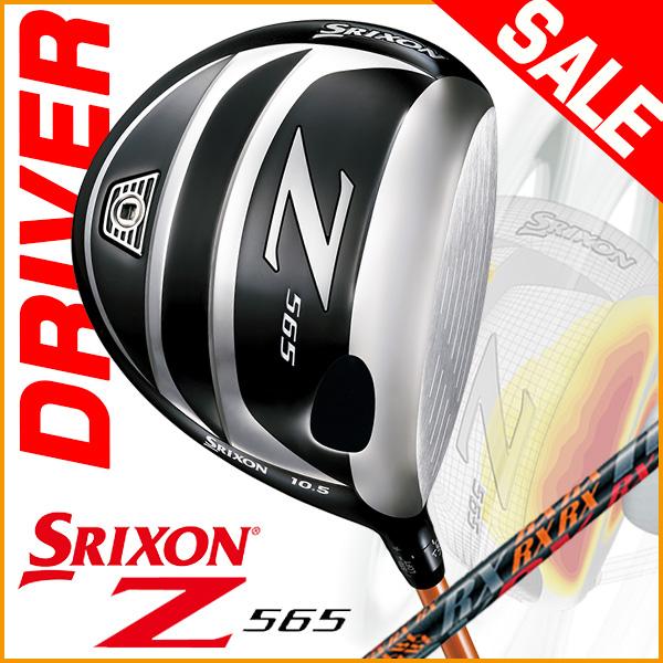 【大特価!】スリクソン Z565 ドライバーSRIXON RX カーボンシャフト あす楽