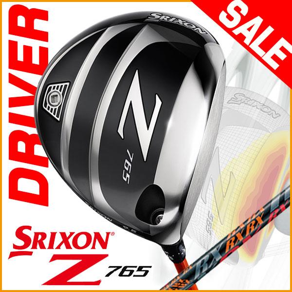 【大特価!】スリクソン Z765 ドライバーSRIXON RX カーボンシャフト あす楽