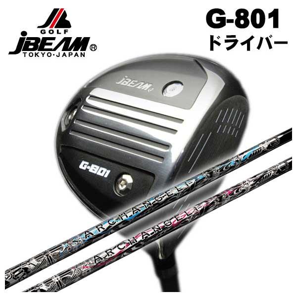 【特注カスタムクラブ】JBEAMG-801 ドライバークライムオブエンジェルアークエンジェル ARCH ANGEL シャフト