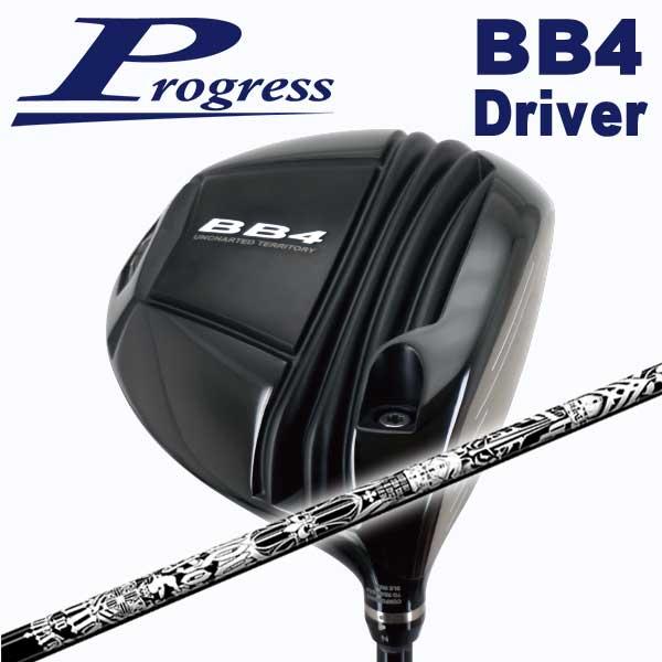 【特注カスタムクラブ】Progress プログレスBB4 ドライバークライムオブエンジェルブラックエンジェル(BLACK ANGEL) シャフト