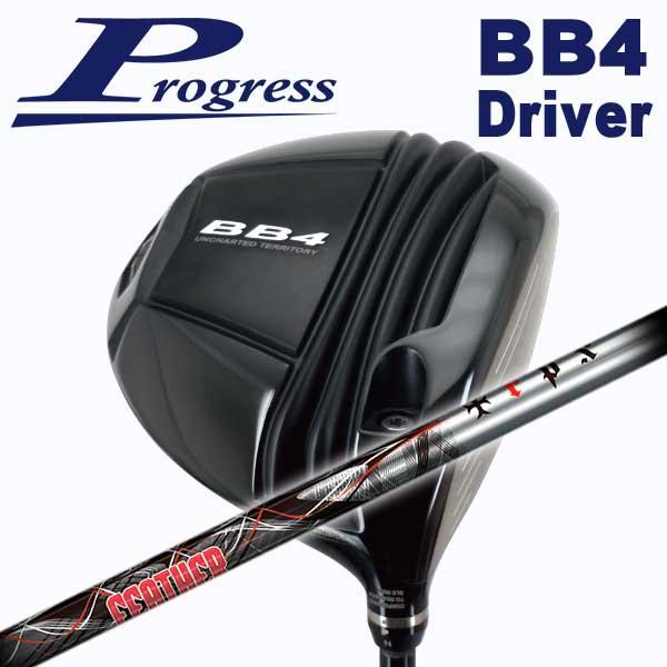 【特注カスタムクラブ】Progress プログレスBB4 ドライバーTRPX(ティーアールピーエックス)Feather(フェザー) シャフト