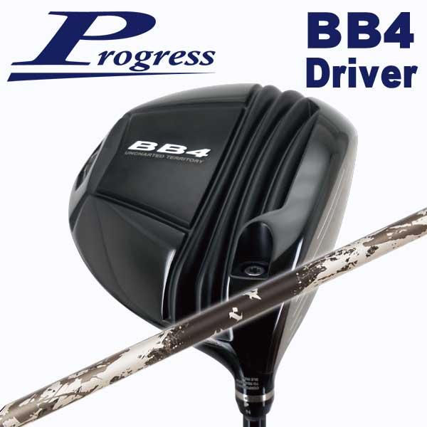 【特注カスタムクラブ】Progress プログレスBB4 ドライバーTRPX(ティーアールピーエックス)Xanadu(ザナドゥ) シャフト