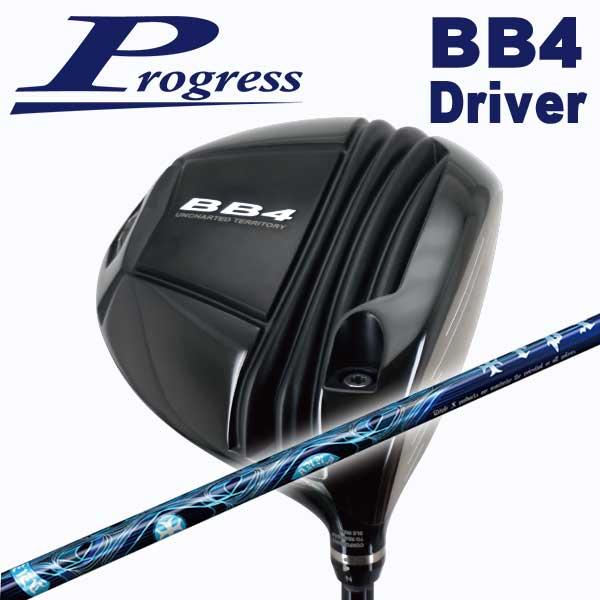 【特注カスタムクラブ】Progress プログレスBB4 ドライバーTRPX(ティーアールピーエックス)Aura(アウラ) シャフト