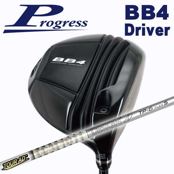 【特注カスタムクラブ】Progress プログレスBB4 ドライバーグラファイトデザインTour-AD TPシャフト