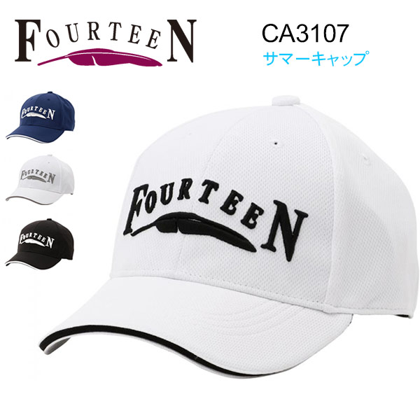 涼感素材 クールバイタル を使用した夏用キャップ フォーティーン セール 特集 サマー 帽子 セール 登場から人気沸騰 あす楽 キャップFOURTEEN CA3107