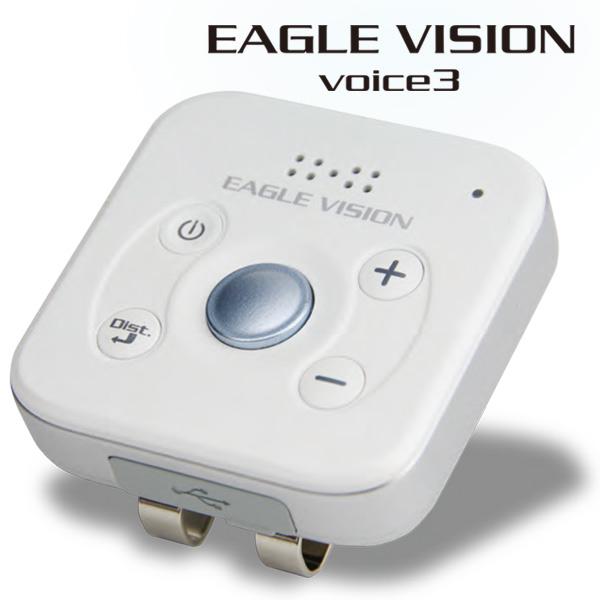 GPSゴルフナビ イーグルビジョン ボイス3音声ゴルフナビゲーションEAGLE VISION voice3 (EV-803) あす楽