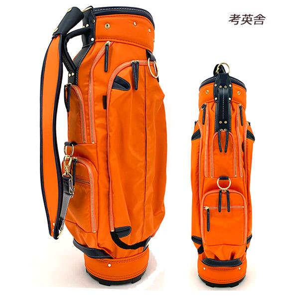 考英舎 キャディバッグ 9型 軽量 3.3kgハンドメイド 高密度ツイルナイロンオレンジ・ネイビー