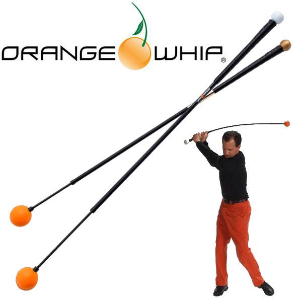 【練習器具】 オレンジウィップ 素振り用 スイング矯正トレーナー・ゴールデンORANGE WHIP あす楽