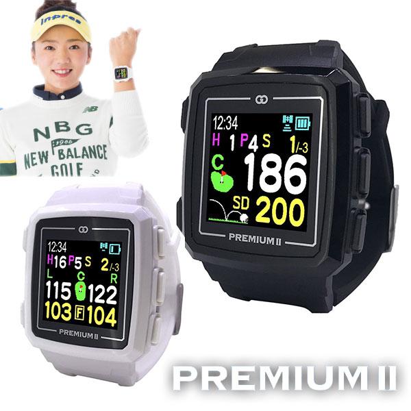 グリーンオン ザ・ゴルフウォッチ プレミアム2腕時計型 GPSゴルフナビGREENON THE GOLF WATCH PREMIUM あす楽