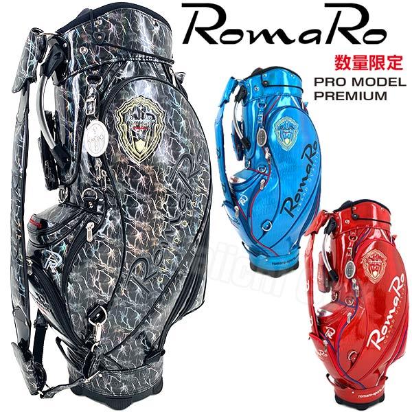 【数量限定】 ロマロ プレミアム キャディバッグプロモデル プレミアムシリーズ 9.5型RomaRo PREMIUM