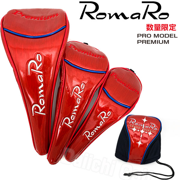 【数量限定】 ロマロ プレミアム ヘッドカバー 6点セット(紅炎)プロモデル プレミアムシリーズRomaRo PREMIUM