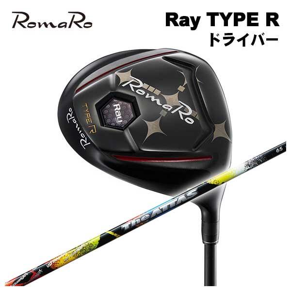 【特注カスタムクラブ】ロマロ RomaroRay Type R DRタイプR ドライバーUSTマミヤThe ATTAS ジアッタス(10代目) シャフト