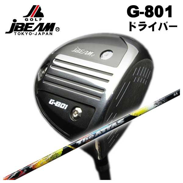 【特注カスタムクラブ】JBEAMG-801 ドライバーUSTマミヤThe ATTAS ジアッタス(10代目) シャフト