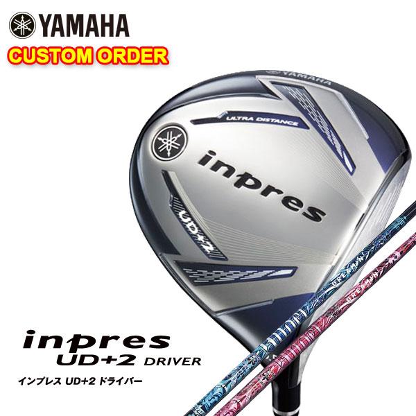 【特注カスタムクラブ】ヤマハ YAMAHA2019年モデルインプレスUD+2ドライバークライムオブエンジェル ドリーミンシャフト