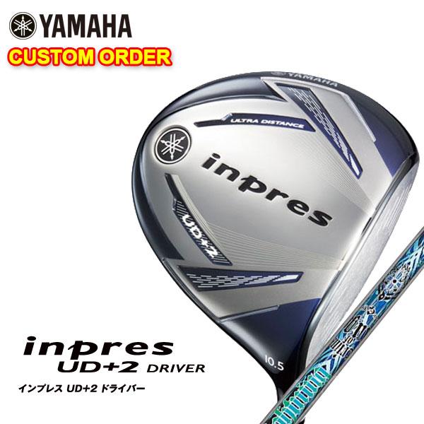 【特注カスタムクラブ】ヤマハ YAMAHA2019年モデルインプレスUD+2ドライバークライムオブエンジェル ライトニングエンジェルシャフト