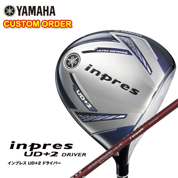 【特注カスタムクラブ】ヤマハ YAMAHA2019年モデルインプレスUD+2ドライバーシンカグラファイト LOOP プロトタイプ LXシャフト
