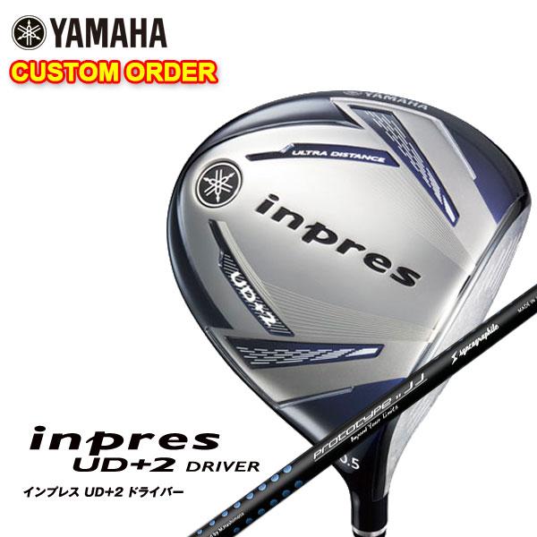 【特注カスタムクラブ】ヤマハ YAMAHA2019年モデルインプレスUD+2ドライバーシンカグラファイト LOOP プロトタイプ JJシャフト