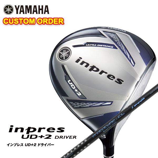 【特注カスタムクラブ】ヤマハ YAMAHA2019年モデルインプレスUD+2ドライバーシンカグラファイト LOOP プロトタイプ CLシャフト