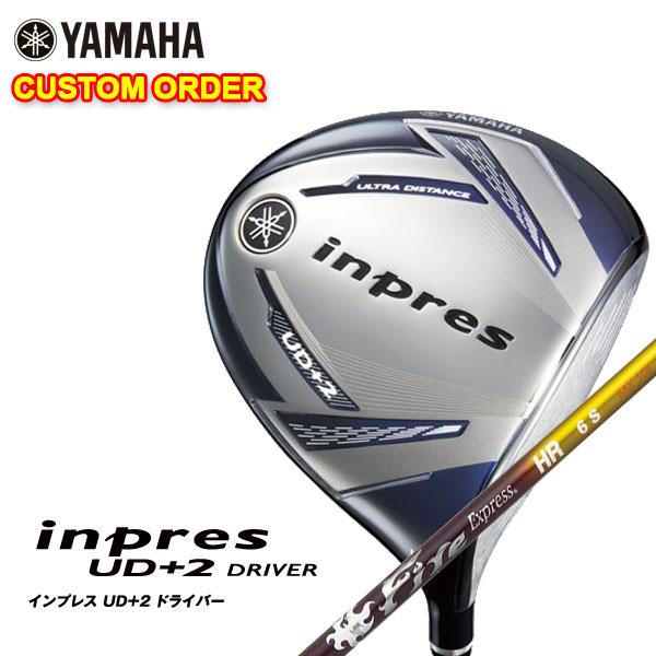 【特注カスタムクラブ】ヤマハ YAMAHA2019年モデルインプレスUD+2ドライバーコンポジットテクノ ファイアエクスプレス HRシャフト