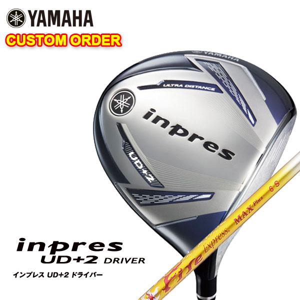 【特注カスタムクラブ】ヤマハ YAMAHA2019年モデルインプレスUD+2ドライバーコンポジットテクノ ファイアエクスプレス Max Plusシャフト