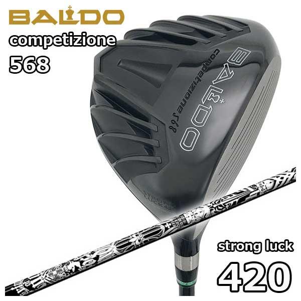 バルド(BALDO) COMPETIZIONE568ストロングラック 420ドライバー クライムオブエンジェルブラックエンジェル(BLACK ANGEL) シャフト