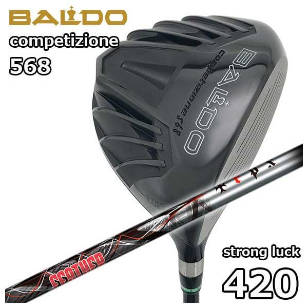 バルド(BALDO) COMPETIZIONE568ストロングラック 420ドライバー TRPX(ティーアールピーエックス)Feather(フェザー) シャフト