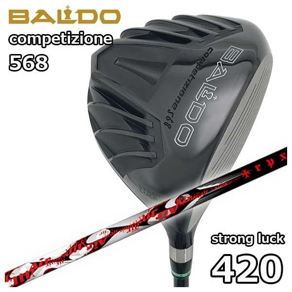 バルド(BALDO) COMPETIZIONE568ストロングラック 420ドライバー TRPX(ティーアールピーエックス)Air(エアー) シャフト