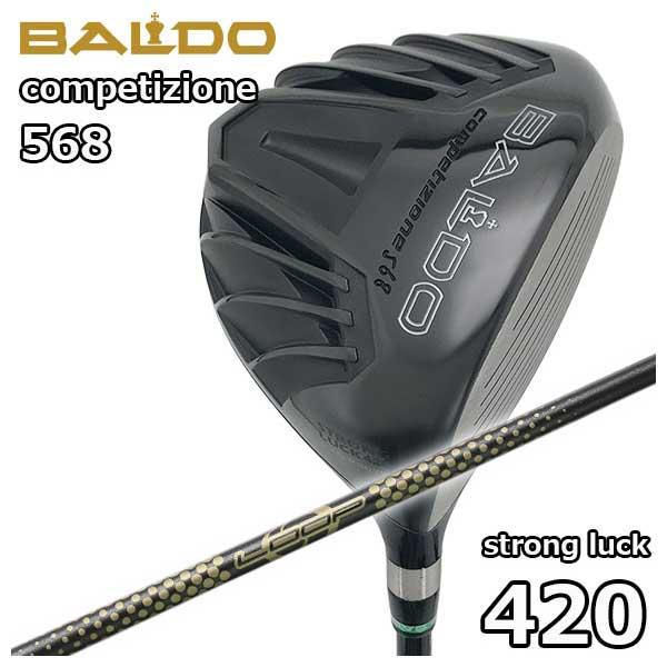 バルド(BALDO) COMPETIZIONE568ストロングラック 420ドライバー シンカグラファイトLOOPプロトタイプIPシャフト