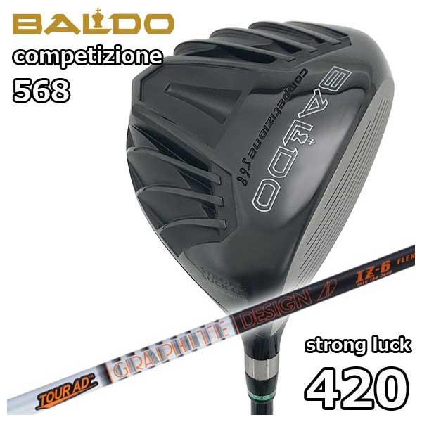 バルド(BALDO) COMPETIZIONE568ストロングラック 420ドライバー グラファイトデザインTour-AD IZシャフト