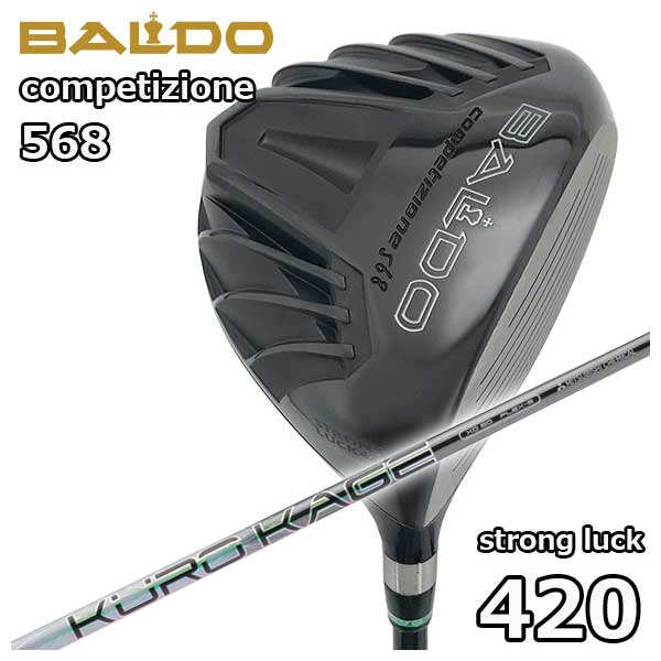 バルド(BALDO) COMPETIZIONE568ストロングラック 420ドライバー 三菱ケミカル クロカゲXD シャフト