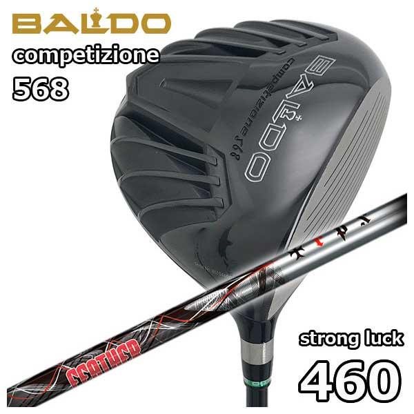 バルド(BALDO) COMPETIZIONE568ストロングラック 460ドライバー TRPX(ティーアールピーエックス)Feather(フェザー) シャフト
