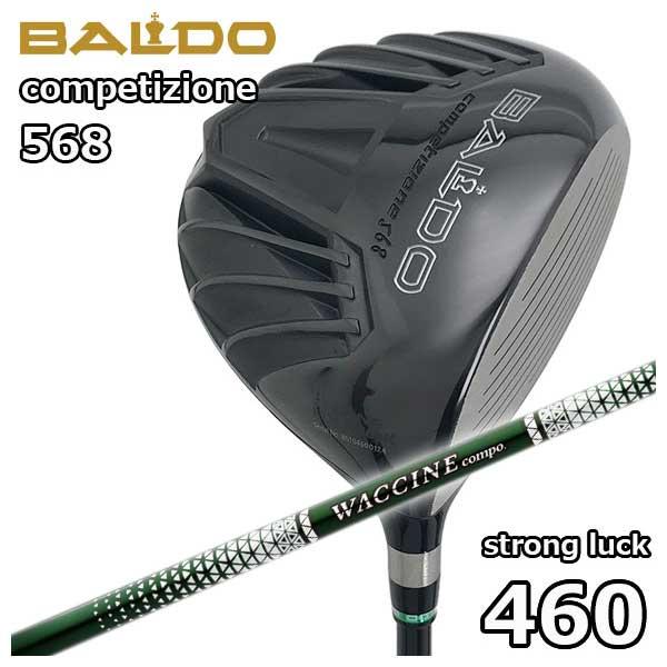 バルド(BALDO) COMPETIZIONE568ストロングラック 460ドライバー グラビティワクチンコンポGR350シャフト