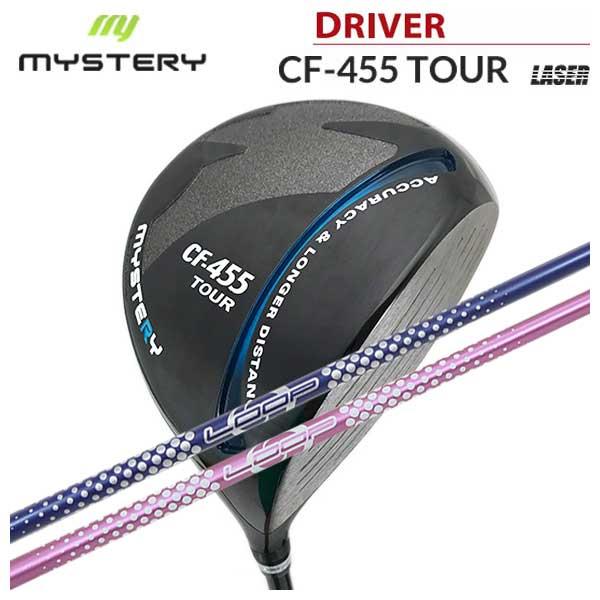 【特注カスタムクラブ】ミステリー MYSTERYCF455ツアー ドライバーシンカグラファイトLOOP バブルライトシャフト