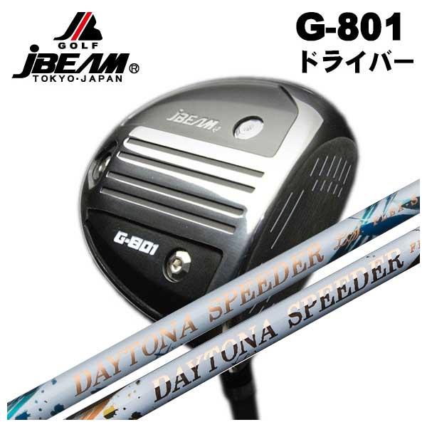 【特注カスタムクラブ】JBEAMG-801 ドライバー藤倉(Fujikura フジクラ)ジュエルライン(JEWEL LINE)デイトナスピーダー(DAYTONA Speeder)