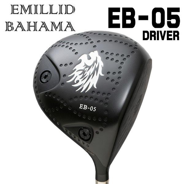 エミリッドバハマ EB-05 ドライバー ヘッドパーツ