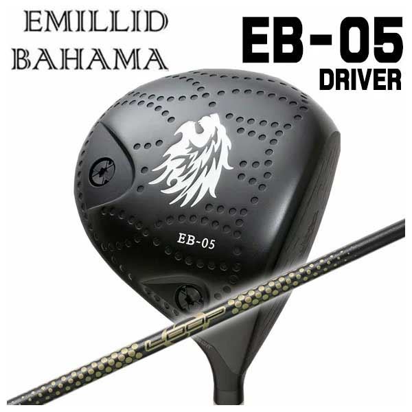 【特注カスタムクラブ】エミリッドバハマ EB-05 ドライバーシンカグラファイトLOOPプロトタイプIPシャフト