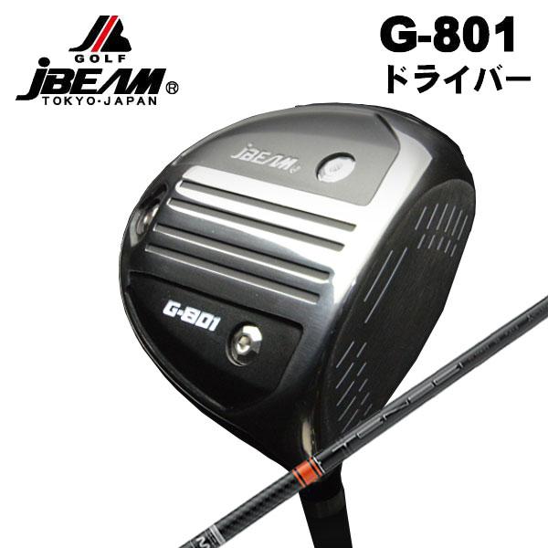 【特注カスタムクラブ】JBEAMG-801 ドライバー三菱ケミカルTENSEI(テンセイ)CK Pro Orangeシャフト