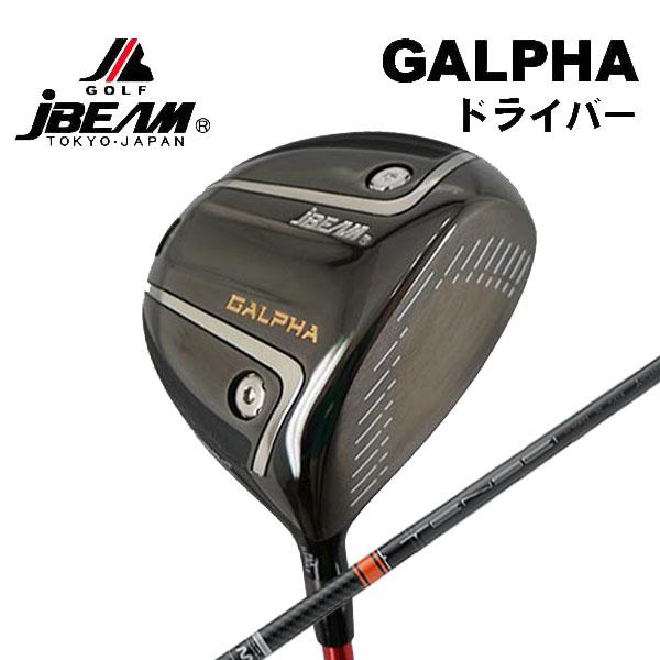 【特注カスタムクラブ】JBEAMGALPHA ジーアルファ ドライバー三菱ケミカルTENSEI(テンセイ)CK Pro Orangeシャフト