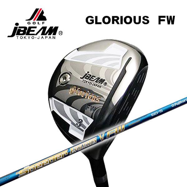 【特注カスタムクラブ】Jビーム JBEAMグロリアス GLORIOUS フェアウェイウッド藤倉 エボリューション5 FWシャフト