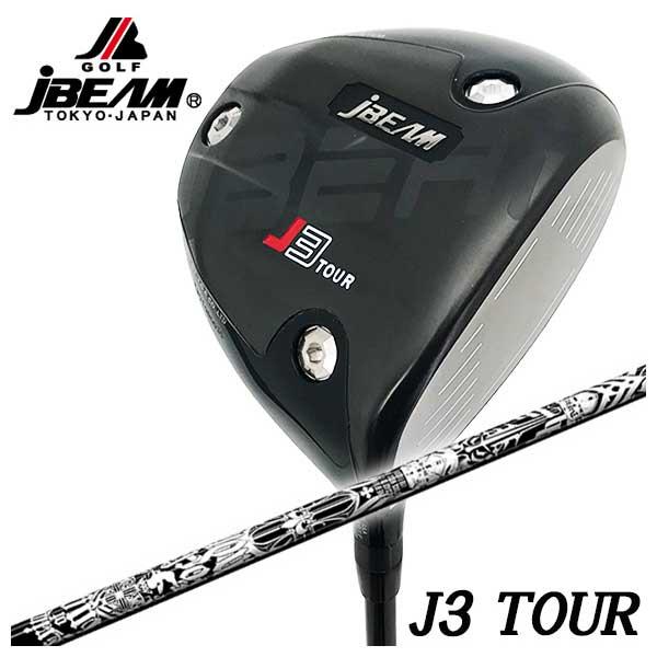 【特注カスタムクラブ】JBEAM(ジェイビーム)J3 ANGEL) TOUR ドライバー シャフト クライムオブエンジェルブラックエンジェル(BLACK ANGEL) シャフト, AMION:dc35be19 --- sunward.msk.ru