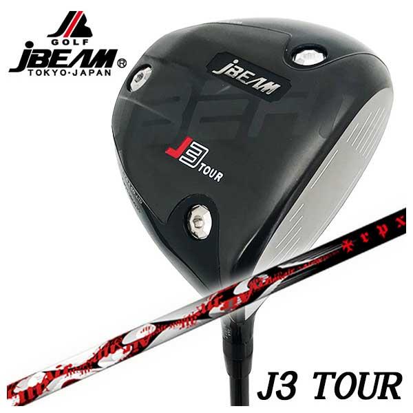 【特注カスタムクラブ】JBEAM(ジェイビーム)J3 TOUR ドライバー TRPX(ティーアールピーエックス)Air(エアー) シャフト
