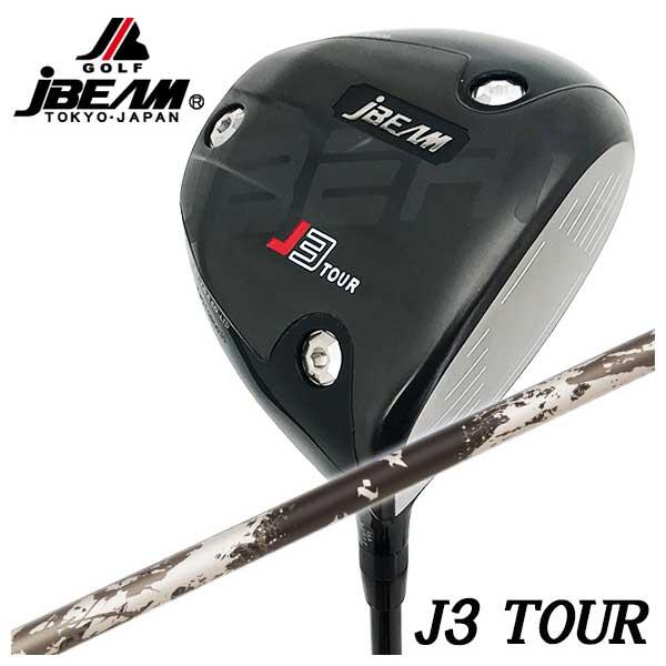 【特注カスタムクラブ】JBEAM(ジェイビーム)J3 TOUR ドライバー TRPX(ティーアールピーエックス)Xanadu(ザナドゥ) シャフト